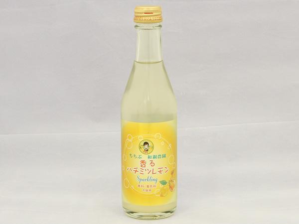 香るハチミツレモン